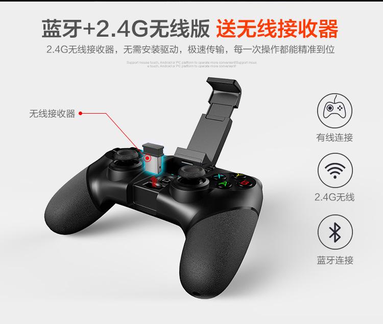 Ipega 9076 Batman Bluetooth wireless gamepad-Game Controller