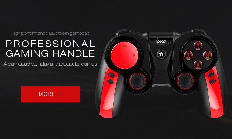 Ipega official website] 24 years professional gamepad manufacturers