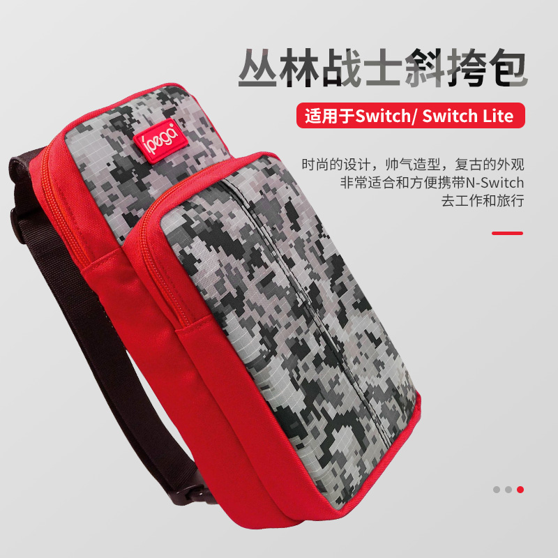 Ipega 9183 Sling Travel Bag for N-Switch/ Switch Lite