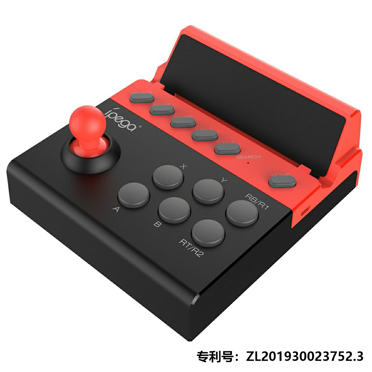 Ipega 9135 mobile phone mini Arcade Machine for Fighting Games