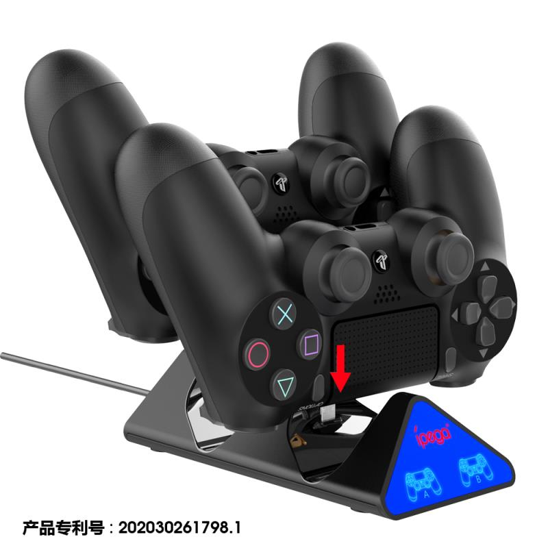 Ipega-p4021 Mini triangle beast PS4 handle charging stand