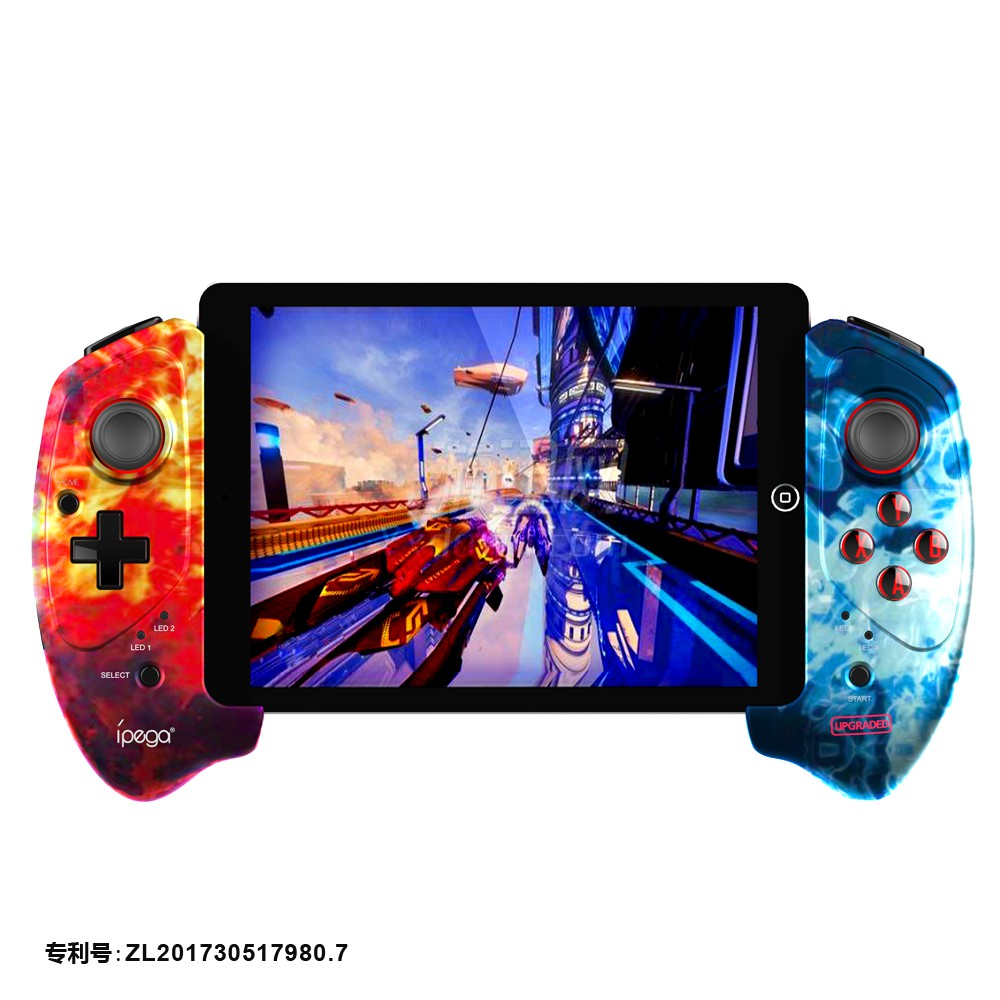 Ipega-9083ab red bat game console
